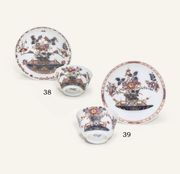 MEISSEN TEABOWL AND SAUCER
