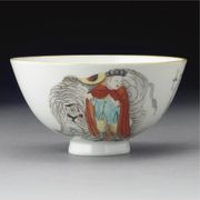 A 'FAMILLE-ROSE' BOWL WITH WESTERN FIGURES