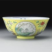 'FAMILLE-ROSE' YELLOW-GROUND MEDALLION BOWL