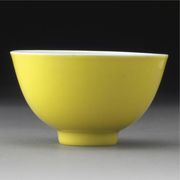 FINE AND RARE LEMON-YELLOW-GROUND SMALL CUP
