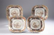 4 chinese porcelain dishes