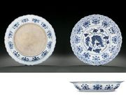 early ming blue and white dish 15thc-2389-166