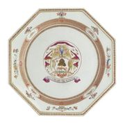 A CHINESE EXPORT ARMORIAL OCTAGONAL CHARGER