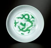 A GREEN ENAMELLED 'DRAGON' DISH